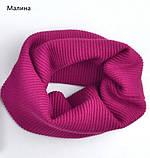 Хомут Баффі шарф на шию весняний для дорослих і дітей, фото 5
