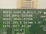 Материнська плата BN94-12645H від LED TV Samsung UE55MU6103UXUA, фото 2