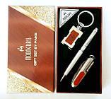 Подарочный Набор 3 в 1 (нож, ручка, брелок Герб Украины), фото 7