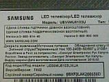 Материнська плата BN94-12645H від LED TV Samsung UE55MU6103UXUA, фото 6