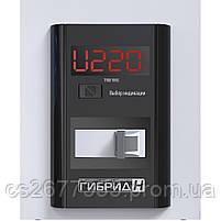 Стабилизатор напряжения однофазный бытовой Гибрид У 9-1/32 v2.0, фото 2