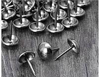 Гвозди мебельные металлическая кнопка 11х20 мм