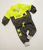 Детский костюм для мальчика размер 68 на 4 месяца Турция Замеры в описании товара