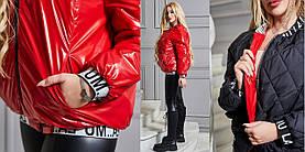 Куртка двухсторонняя Хамелеон, Двухсторонняя куртка женская стеганная короткая, Весенняя куртка стеганная