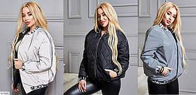 Куртка двухсторонняя Хамелеон стеганная, Двухсторонняя куртка женская стеганная короткая, Весенняя куртка