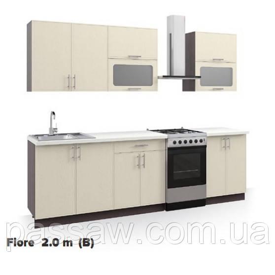 "Комплект кухни ""ФИОРЕ / FIORE"" 2,0 В метра"