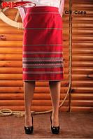 Женская юбка с вышивкой, размер 44