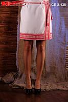 Женская юбка вышитая, размер 44