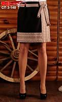 Женская вышитая юбка, размер 44