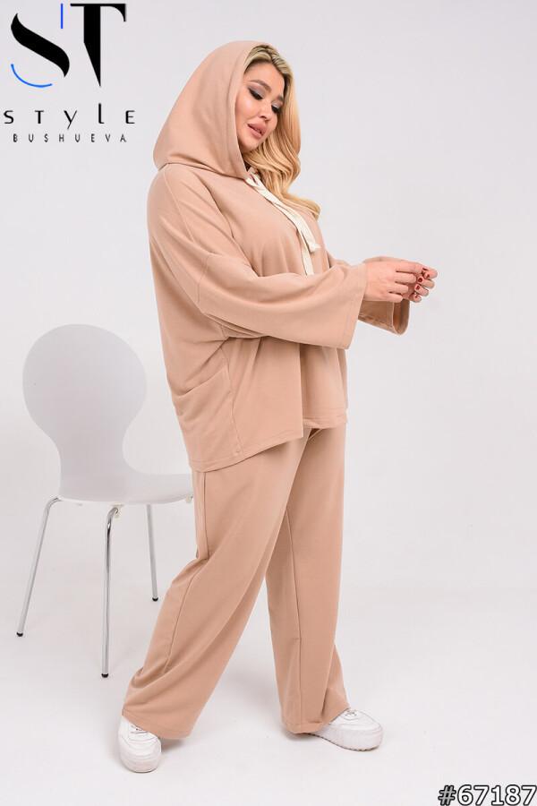 Модный спортивный костюм большого размера|Бежевый|Двунитка|50-52,54-56,58-60
