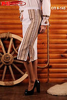 Женская юбка национальная, размер 48