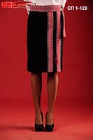 Женская юбка, размер 54