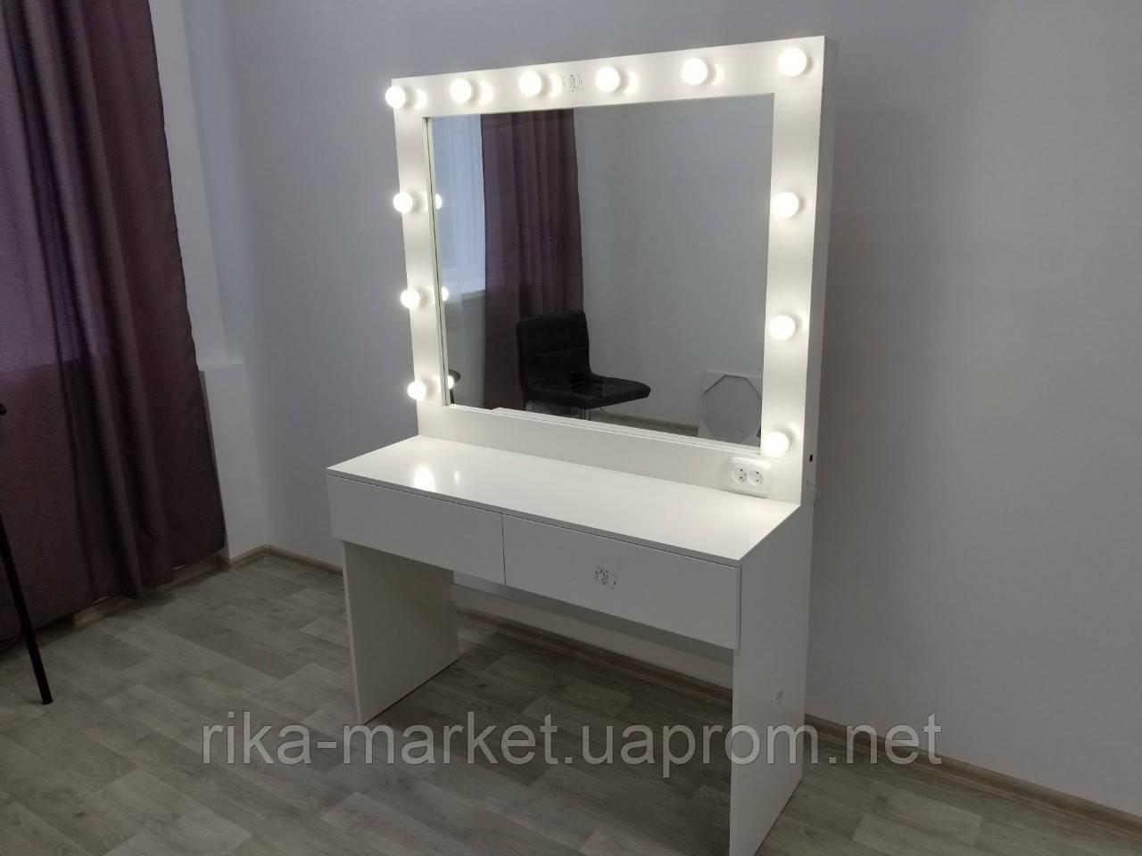 Визажный женский столик  для макияжа, для салона или дома