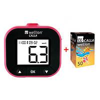Акционный набор Глюкометр WELLION Calla Light blackberry + тест-полоски 50 шт