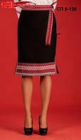 Юбка женская с вышивкой, размер 54