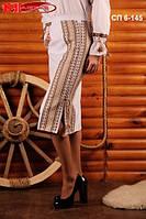 Женская юбка национальная, размер 54