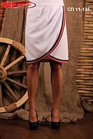 Женская юбка с вышитыми элементами, размер 60