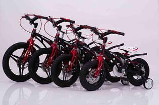 Велосипеди 2-х коліс. 12-20 дюймів,БЕГОВЕЛЫ