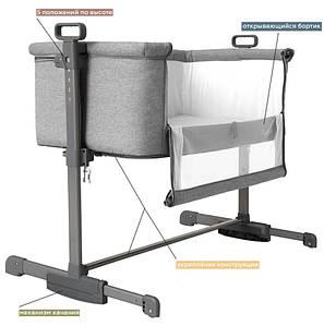 Детская кроватка для новорожденных CARRELLO Festa CRL-8401 Neutral Grey Серая