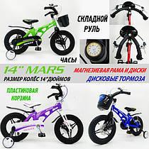 Велосипеды детские 14 дюймов от 3-5 лет