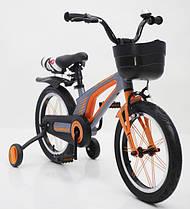 Велосипеды детские 16 дюймов на 4-6 лет