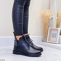 39 р. Ботинки женские деми черные кожаные на низком ходу низкий ход демисезонные из натуральной кожи кожа, фото 1