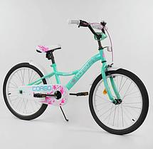 Велосипеды детские 20 дюймов от 6 до 9 лет