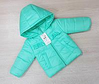 """Демисезонная курточка для маленьких девочек """"Льоля"""" бірюза  80-98"""