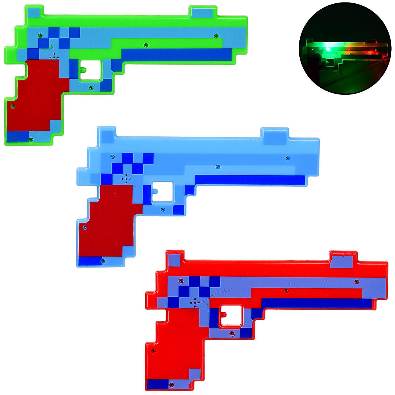 Оружие MW2221 (240шт/2) свет, звук, 3 цвета, 21*13см в пакете