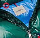 Люксовые Куртки, фото 2