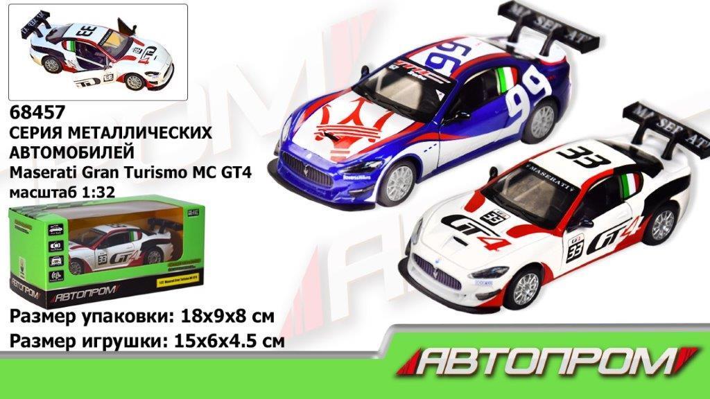 Машина метал. 68457 (7950) (48шт/2) АВТОПРОМ,1:32 Maserati Gran Turismo MC GT4, 2 цвета, свет,звук,в коробке