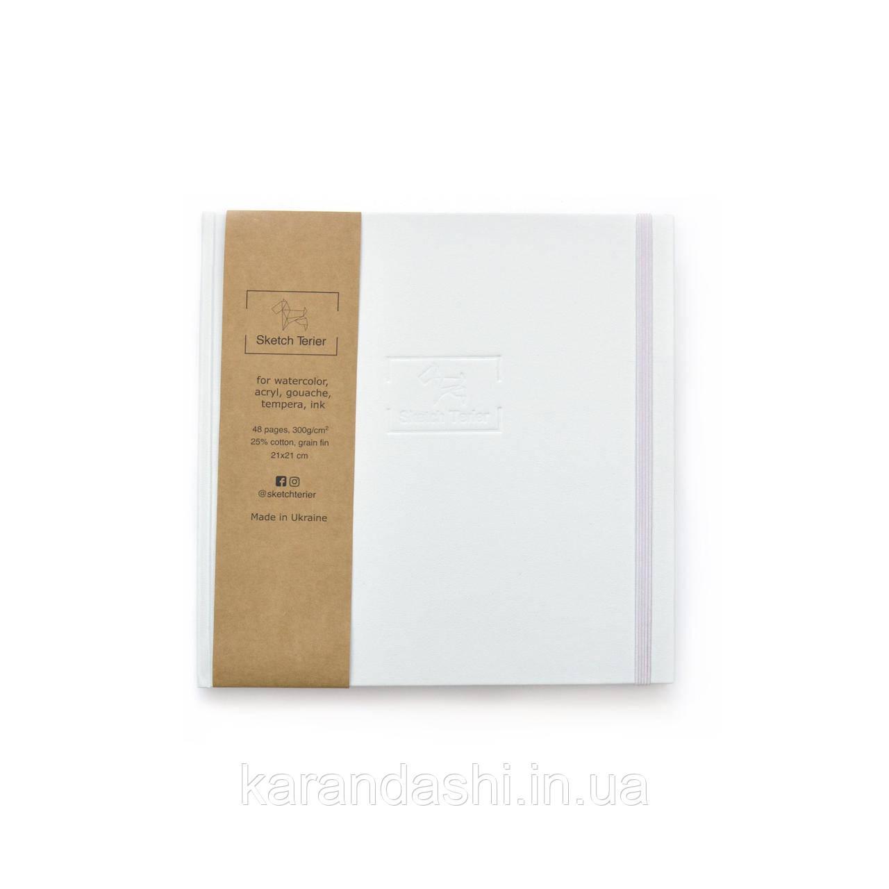 Скетчбук для Акварели 21*21см в твердой обложке Sketch Terier 25% хлопка (Белая обложка)