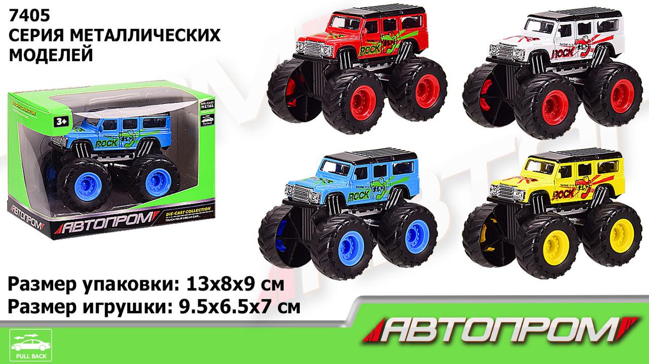 Машина металл 7405 (96шт/2) АВТОПРОМ,1:50,4 цвета, в коробке 13*8*9см