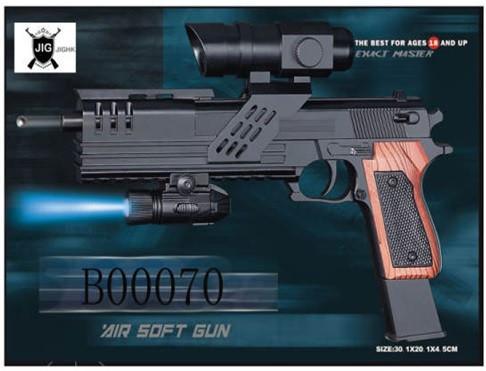 Пистолет SP3-82 (72шт) пульки,свет,в коробке 30*20*4,5см