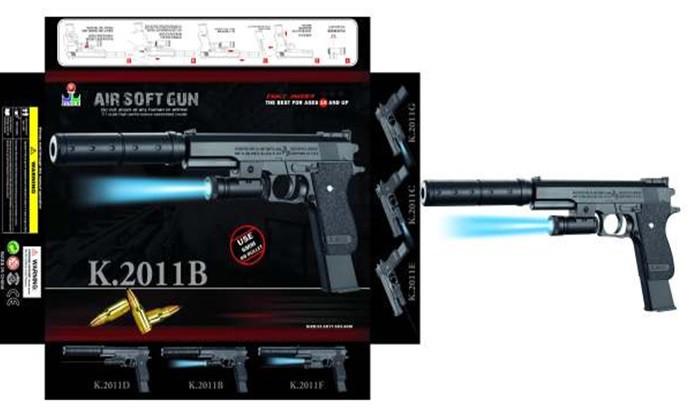 Пистолет K2011-B (96шт) пульки,свет,глушитель,в коробке
