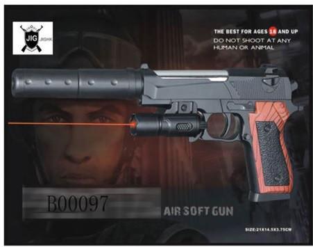 Пистолет P2117-D (120шт) пульки,лазер,глушитель,в коробке 21*14,5*4см