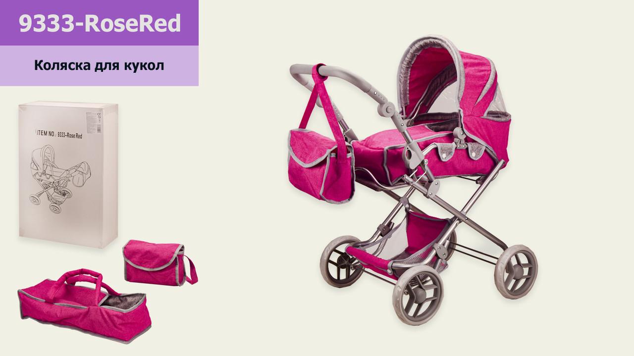 Коляска 9333-Rose Red (3шт) мет,трансформер, сумка-переноска, качается, в кор 38*16,5*57 см, р-р игрушки –