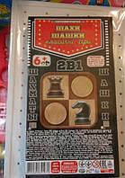 Игровой набор Шахматы и Шашки, фото 1