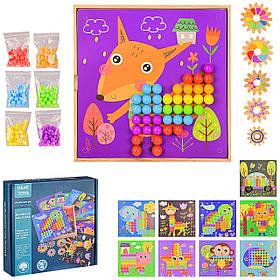 Деревянная мозаика WD2702 (18шт) бусинки, шестеренки, трафареты, в коробке 25,5*24,5*5,5 см, р-р игрушки –