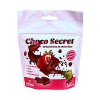 Конфеты из сухофруктов в шоколаде Choco Secret.Клубника во фруктовой оболочке с черным перцем, 50 г