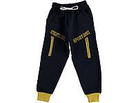 Трикотажные спортивные брюки  для мальчиков 7-9 лет