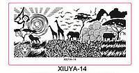 Пластины для стемпинга серии XIUYA