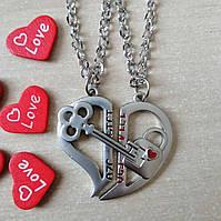 """Парні кулони для закоханих """"Серце з ключиком"""", фото 1"""