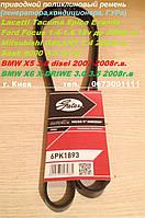 Ремень приводной, поликлиновой 6pk1893 chevrolet/mitsubishi/ford/bmw