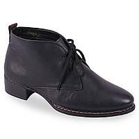 Стильные женские ботинки ( кожаные, зимние, синые, на каблуке, есть шнуровки)