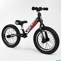 """Беговел 15322 велобіг від CORSO 79077 сталева рама, колеса 14"""" надувні гумові"""