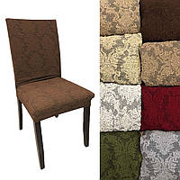 Жаккардовый чехол на стул универсального размера Разные цвета