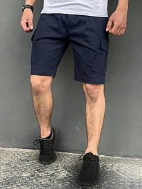 Чоловічі сині Карго шорти Intruder Miami