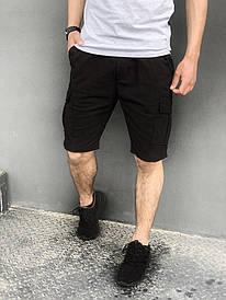 Чоловічі чорні Карго шорти Intruder Miami