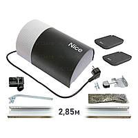 Комплект автоматики SHEL75KCE Nice для гаражных секционных ворот (до 9.6 м.кв.)